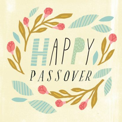 Hallmark First Produced Passover Cards During The 1940s
