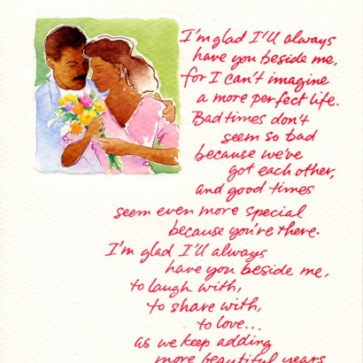 1989 Valentine's Day Card